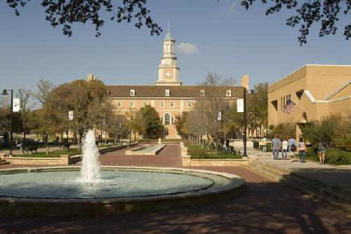 University of North Texas Top Masters in Educational Leadership Online Degrees